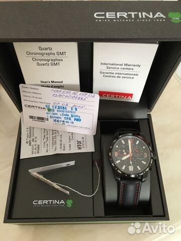 Часы Certina: цены на официальном сайте