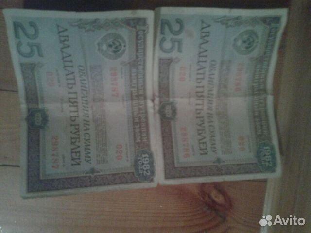 Монета 10 Руб Дагестан На Авито