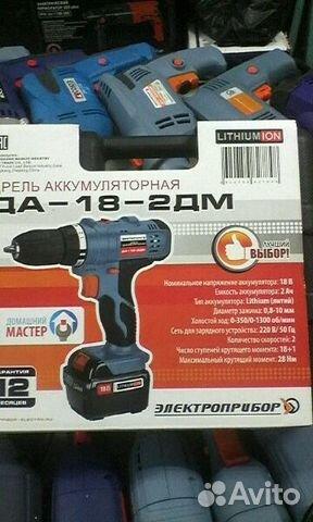 авито купить аккумуляторную дрель