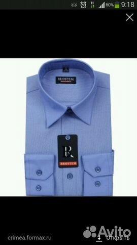 31a8199ffe0 Рубашки для школы Brostem 33 140 б у купить в Ростовской области на ...