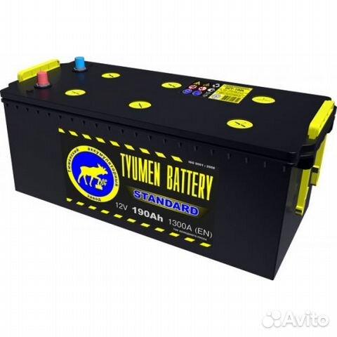 Где сдать бу аккумулятор в челнах прием аккумуляторов б у уралмаш