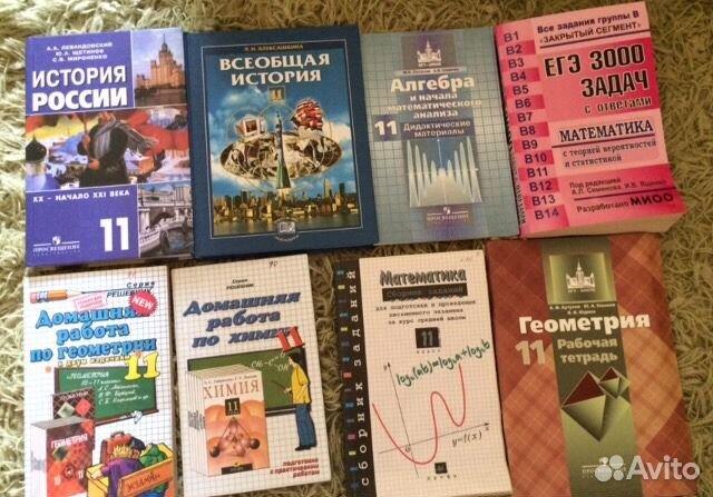Учебники решебники р