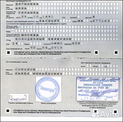 Регистрироваться на почте для гражданина снг также