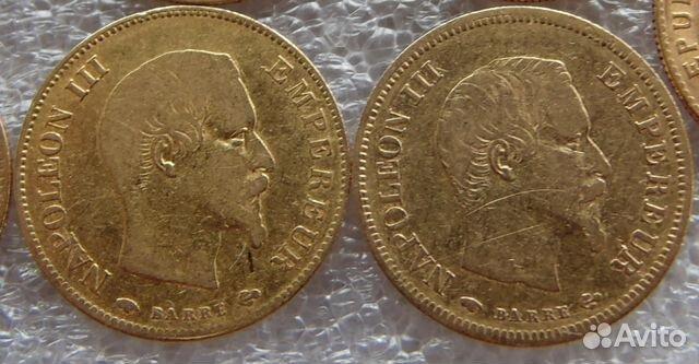 Монеты золотые авито москва английские золотые монеты