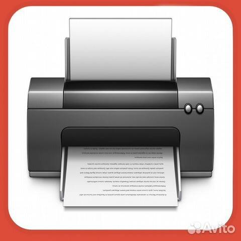 Центры распечатывающие документы с флешки