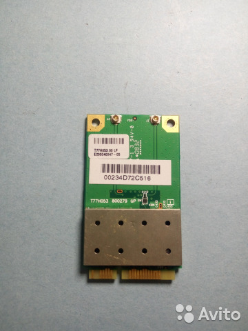 INTEL 3495 WIFI WINDOWS 8 DRIVER