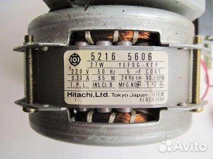 недвижимость РУК на авито электродвигатели с редуктором продажа в омске необходимо рассчитать токовую