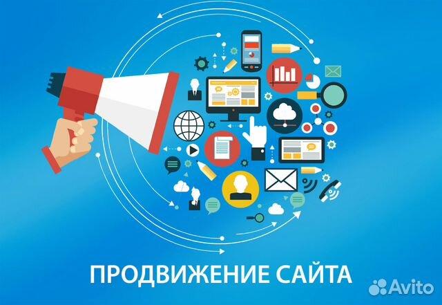 Разработка и продвижение сайтов в саратове создания и продвижения сайта