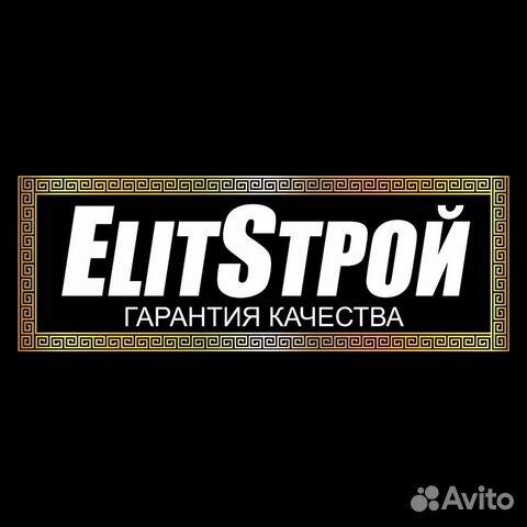 Авито.ру вакансии в дагестане