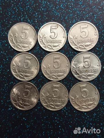 Монеты 5 копеек Банка России