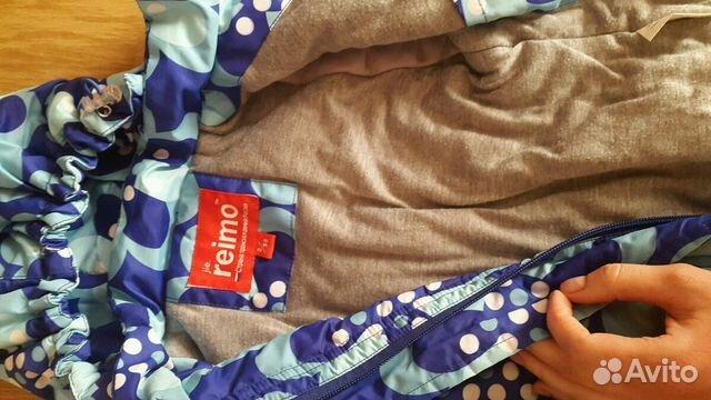 Куртка Reimo 89052478883 купить 3