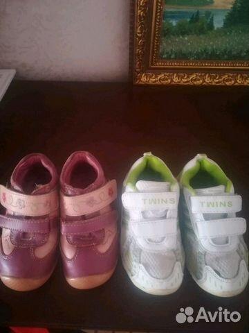 3245b5b9 Кроссовки twins 24, ботинки biki22 купить в Московской области на ...