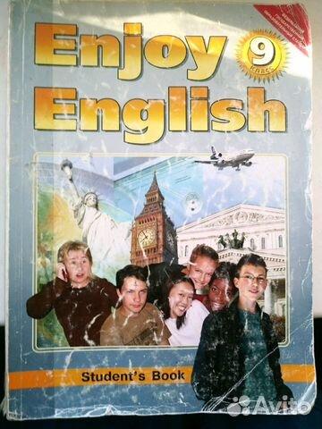 Enjoy english 9 класс учебник биболетова купить.
