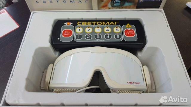 Лазерная стимуляция функции зрения купить в Иркутской области на ...