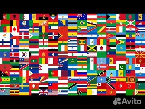 d5fb63664118 Флаги государств мира 135 90 Франция, Хорватия и д купить в Москве ...