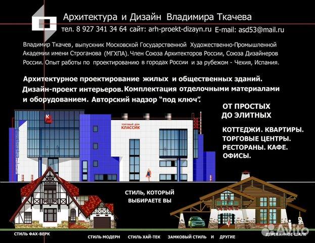 сайт с домами за рубежом