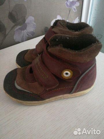 Кожаные ботиночки 89039453701 купить 2