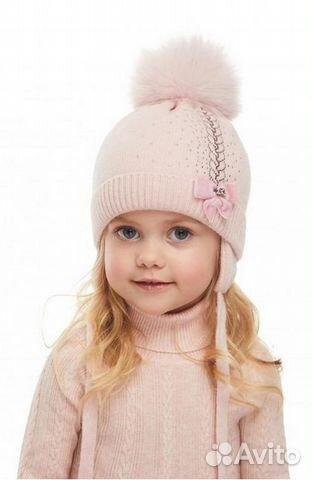 Детская зимняя шапка в ассортименте на девочку  f116ea0d547fd