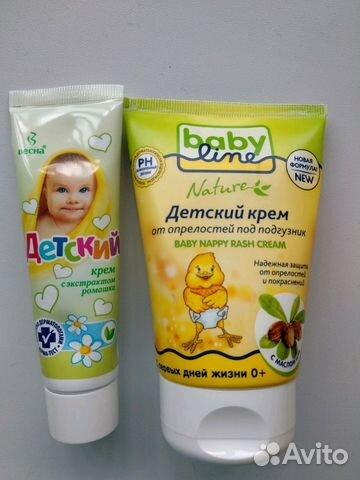 3 крема от опрелостей под подгузник+крем детский купить в Самарской ... 03a09b5c140