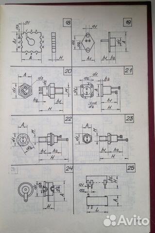 Книга Справочник полупроводниковые приборы и их а