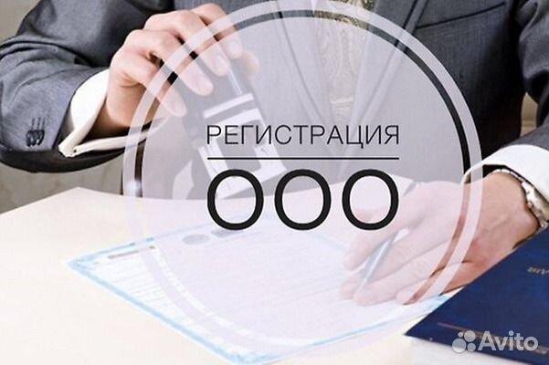 ип регистрация на автозаводской