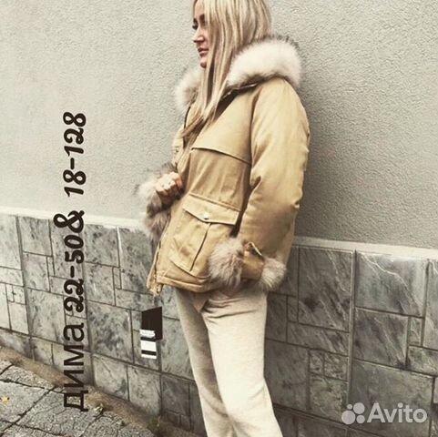 93ac25cd3 Парка зимняя | Festima.Ru - Мониторинг объявлений