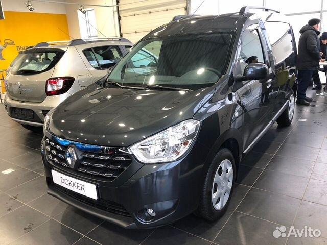 Renault Dokker 1.6МТ, 2017, фургон
