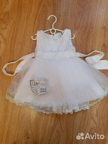 a72a653c844f085 Платье нарядное купить в Рязанской области на Avito — Объявления на ...