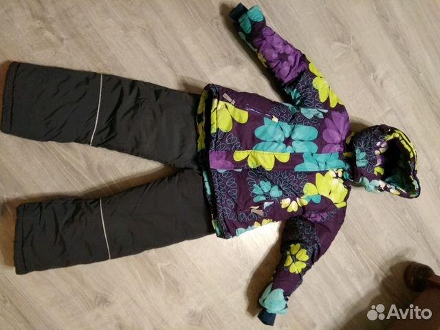 Costume buy 1