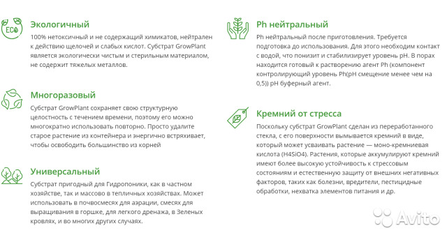 GrowPlant (Gidroton) -лучше агроперелита, керамзит 89029239959 купить 8