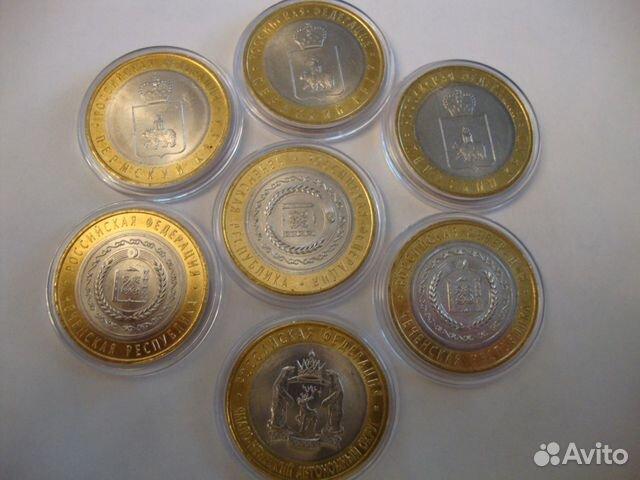 Монеты в москве на авито альбом погодовка