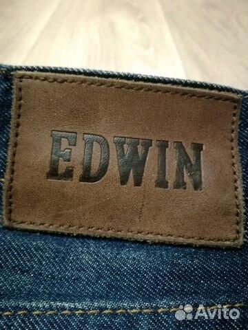 2ce20add1cf Зауженные классические джинсы