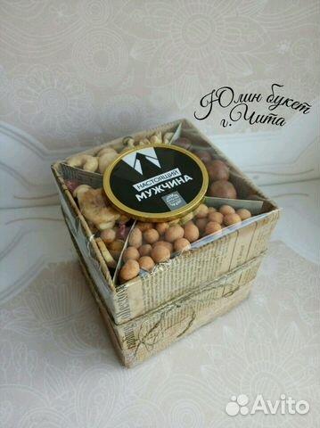 Коробочки с орехами