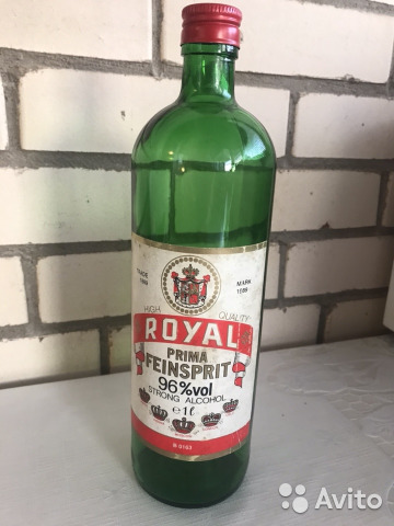 Декупаж бутылки открыткой айрапетов сначала