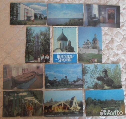 Кимры открытки