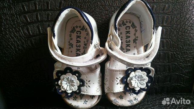 Детские сандалии 89997250507 купить 2