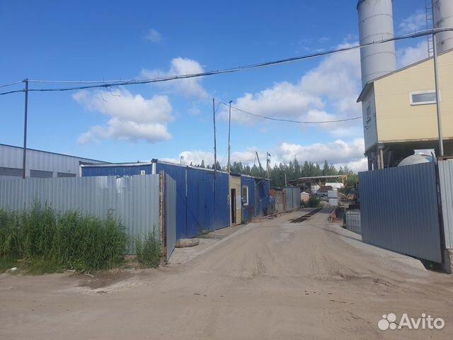 Бетон кингисепп завод вибратор для бетона купить в москве цена