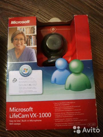 LIVE CAM VX-1000 DRIVERS FOR WINDOWS VISTA