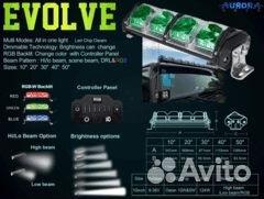 Светодиодная балка 20 адаптивного света Aurora 89679585058 купить 4