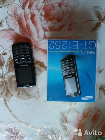 GT E1252 USB DRIVER UPDATE
