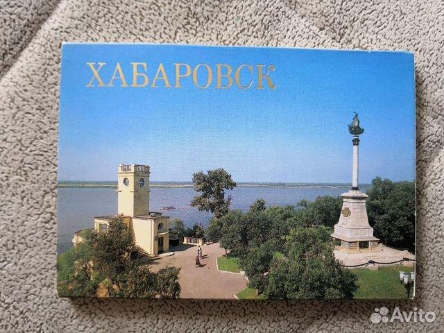 Почтовые открытки хабаровск, прикольные спокойной ночи