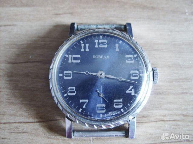 Часы победа продам ссср mayer стоимость bernhard h часы