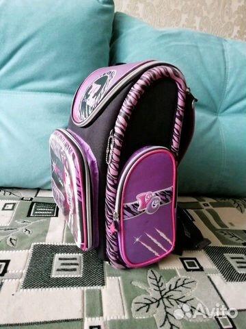 Ранец школьный  89081624870 купить 2