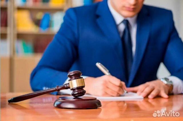 юридическая консультация кузнечики подольск