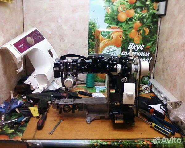 Repair, sewing machines