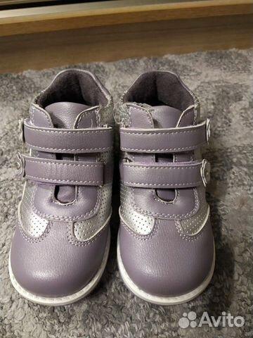 Обувь р. 25  89119514775 купить 8