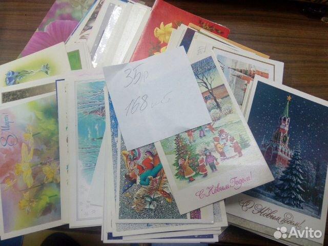 годы гражданской почтовые открытки новокузнецк более маленьких