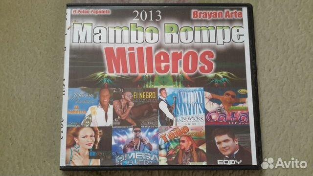 Музыка бачата из Доминиканы 89088276780 купить 4