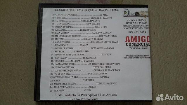 Музыка бачата из Доминиканы 89088276780 купить 7