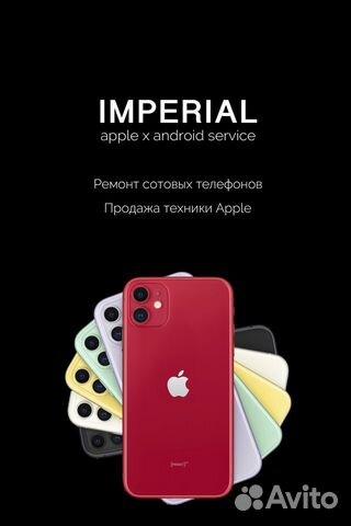 ремонт apple саранск